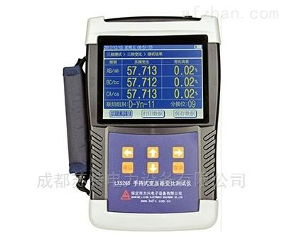 手持式变压器变比测试仪/承试类五级