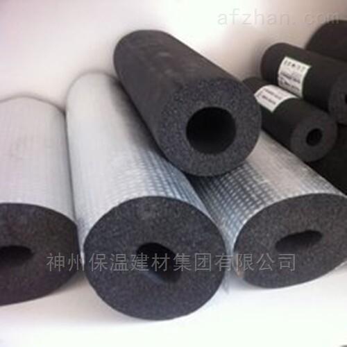 橡塑管厂家B2级高回弹海绵橡塑