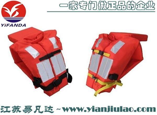 新标准船用救生衣海事检查150N船检CCS