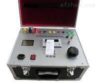 功能--继电保护测试仪