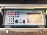 上海三相继电保护测试仪