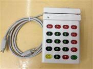 磁卡密码键盘|磁条卡读卡器 MHCX-755