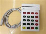磁卡密码键盘报价|重庆磁卡键盘 MHCX-755