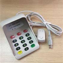 USB口密碼小鍵盤到貨 MHCX-904