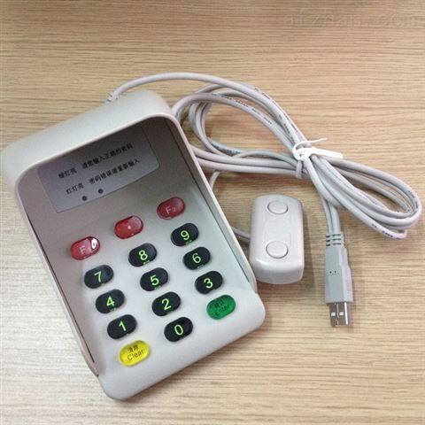 银行密码键盘USB接口密码小键盘 MHCX-904