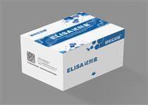 猪血清蓝耳病病毒GP5蛋白抗体(PRRSV-GP5)Elisa试剂盒-新闻快讯