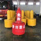 环保PE塑料航标使用规范