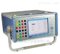 BY2000微机继电保护测试仪 电力三级承装