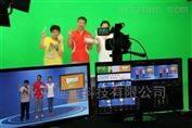 高清4K虚拟演播室建设工程