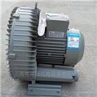 DG-600-36/4KW上海达纲DG单段式高压风机