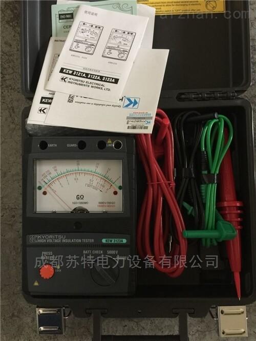 BY2671高压数字兆欧表|三级承试设备