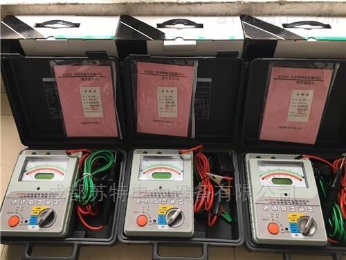 高压绝缘数字兆欧表|电力三级设备