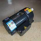 CH-3/400W/100印刷机械专用CPG减速电机更精密更环保
