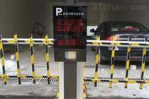 社旗 车牌识别 智能停车场设备厂家