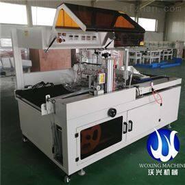 BF-550厂家生产全自动边封加长型包膜机