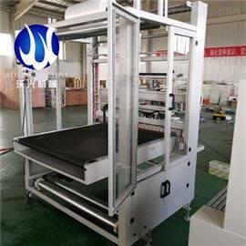 XK-1250生产袖口式包装机全自动纸箱包膜机