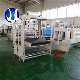 XK-1250河北石家庄全自动纸箱包装机袖口式
