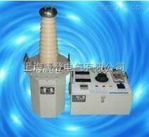 TQSB-5KVA/50KV輕型交直流高壓試驗變壓器