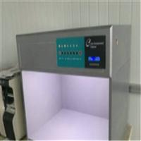 CSI-248标准光源对色灯箱