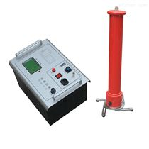 ZGF300kv/2MA直流高壓發生器