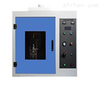 CSI-214薄膜火焰帷幕燃烧测试仪