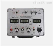 GM-20kV绝缘电阻特性测试仪