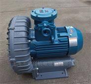 2.2KW油氣回收專用防爆高壓鼓風機現貨