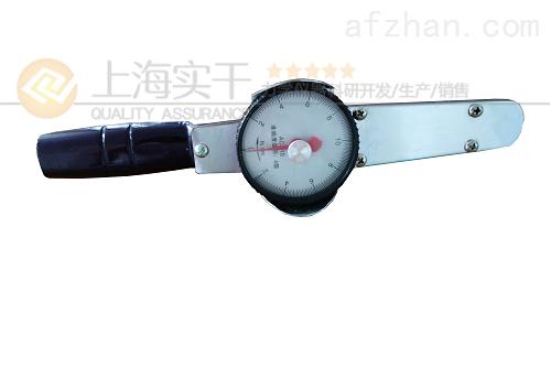 汽車檢測專用1-100NM表盤定扭扳手價格