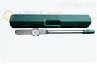 表盘扭力矩扳手供应商及价格