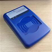 普天CP IDMR02/TG訪客登記機|訪客一體機