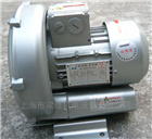 2QB210-SAH06/0.25KW高压漩涡风机0.25kw旋涡式气泵选型