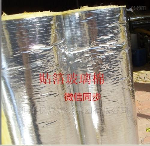 沈阳玻璃棉保温毡 详细信息