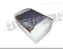 M402616红外分光油分析仪 AF02-ET1200  /M402616