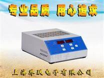 乔跃干式恒温器制冷厂家价格
