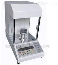 M369461表面张力测试仪  VM67-JYW-200B/M369461