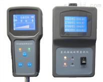 HDGC3832直流系统接地故障检测仪