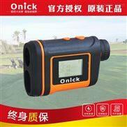 电力林业测距仪欧尼卡1800B总经销商