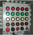 现场防爆远程按钮开关箱