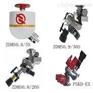 主動射水滅火系統 ZTZ-125消防水炮報價