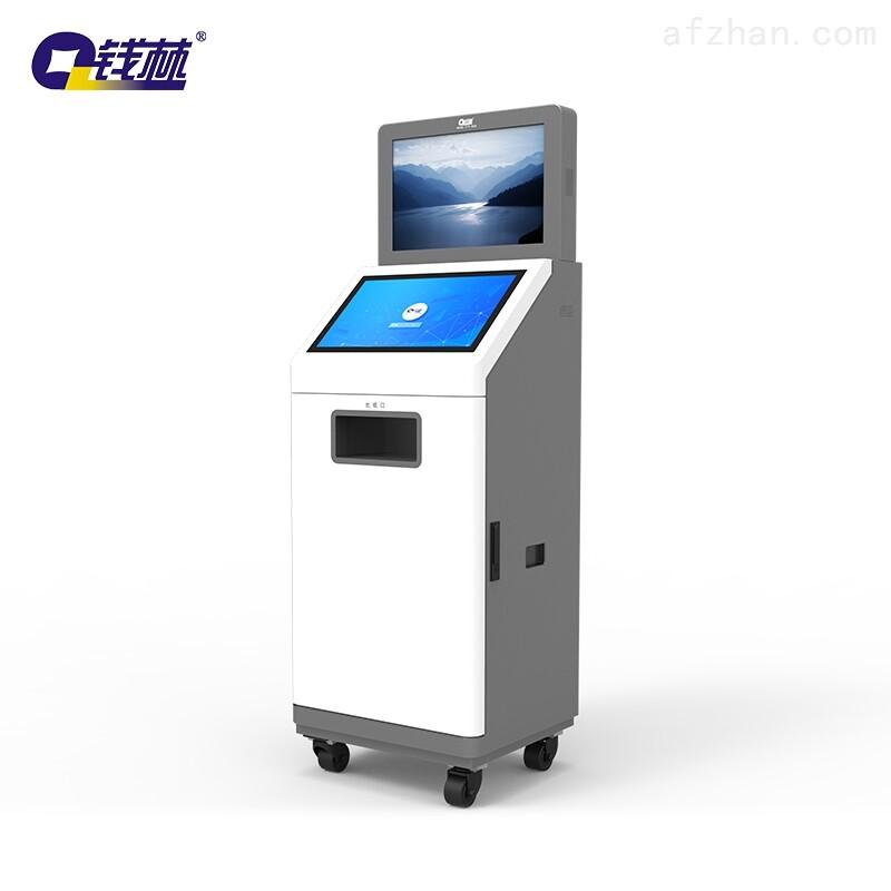 錢林自助打印機QL-ZZ L22A,校園打印一體機