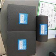 金华市橡塑保温板厂家 橡塑板报价节能产品