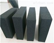吐魯番市橡塑保溫板廠家 橡塑板國家認證