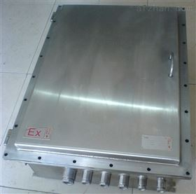 电磁阀组防爆接线箱