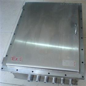 304BXJ-G不锈钢防爆接线箱