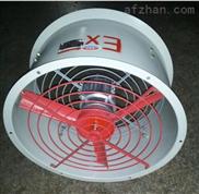 防爆轴流风机380V 叶轮直径400mm