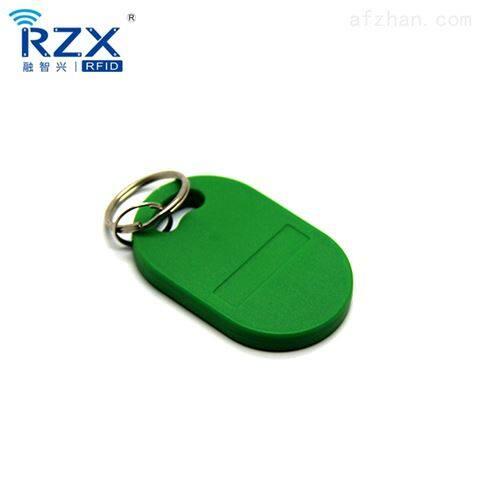F08高頻鑰匙扣卡
