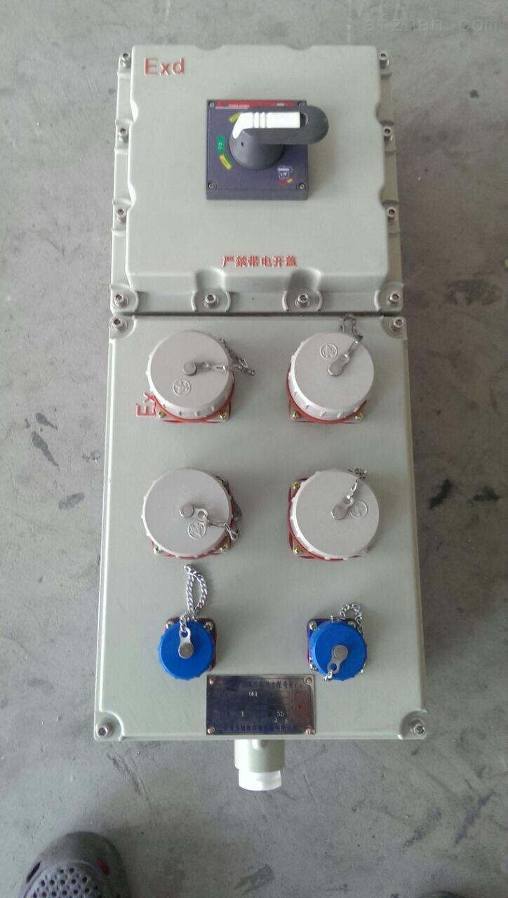 BXX53-6/63K80防爆检修插座配电箱