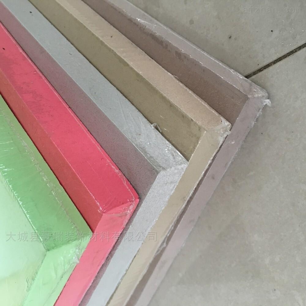 豪瑞吊顶专用点涂岩棉玻纤天花板
