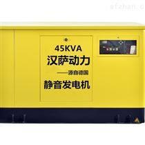 上海发货小型静音10KW汽油发电机