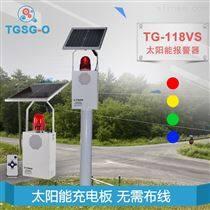 太陽能人車感應語音提示器
